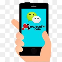 Mobil Sohbet Odaları IRC Sohbet
