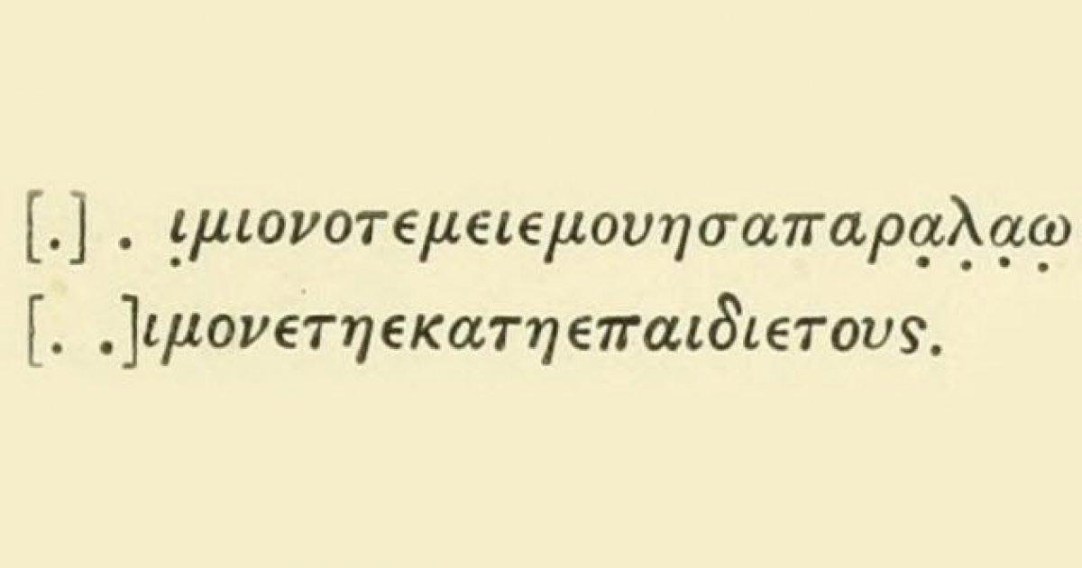 PAPİRÜS